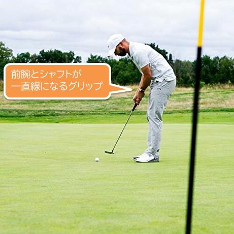 ゴルフ チッパーのグリップの仕方